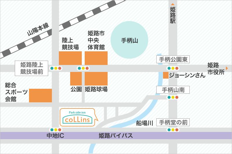 交通アクセスイメージ図